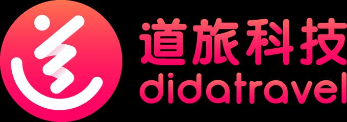 DidaTravel